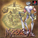 MediEvil Yomigaetta Gallowmere no Yuusha (J) (SCPS-10081) Protection Fix
