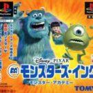 Disney-Pixar Monsters Inc. – Monsters Academy (J) (SLPS-03396)
