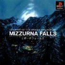 Mizzurna Falls (TRAD-E) (J) (SLPS-01783)