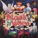 Block Wars (J) (SLPS-03219)