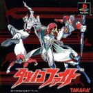 Tatsunoko Fight (J) (SLPS-02939)
