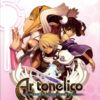 Ar tonelico - Melody of Elemia (E-J) (SLES-54586)