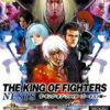 NeoGeo Online Collection Vol. 7 - The King of Fighters - Nests Hen (E-J-S-Pt) (SLPS-25661)