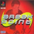 Breakpoint (E-F) (SLES-00258)