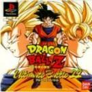 DragonBall Z – Ultimate Battle 22 (F) (SLES-00291)