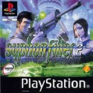 Syphon Filter 2 (F) (Disc2of2)(SCES-12286)