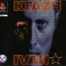 Krazy Ivan (G) (SLES-00127)