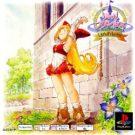 Marl Oukoku no Ningyouhime – The Adventure of Puppet Princess (J) (SLPS-01734)