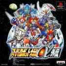 Super Robot Taisen Alpha Gaiden (TRAD-E) (SLPS-03148)