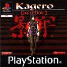 Kagero – Deception II (E) (SLES-01967)