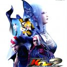 The King of Fighters – Maximum Impact 2 (E) (SLES-54255)