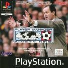 Player Manager Ninety Nine (E) (SLES-02132)