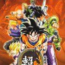 Super Dragon Ball Z (E) (SLES-54161)