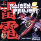 The Raiden Project (E) (SLES-00051)