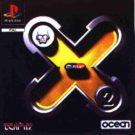 X2 (E) (SLES-00455)