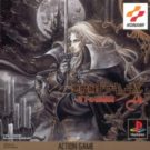 Akumajou Dracula X – Gekka no Yasoukyoku (TRAD-S) (SLPM-86023)