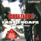 Biohazard 3 – Last Escape (J) (SLPS-02300) (v1.0)