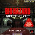 Bio Hazard – Directors Cut – Dual Shock Ver (J) (SLPS-01512)