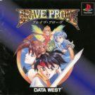Brave Prove (J) (SLPS-01316)