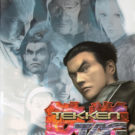Tekken Tag Tournament (E-F-G-I-S) (SCES-50001) (v2.00)
