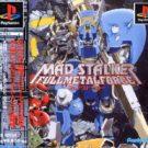 Mad Stalker – Full Metal Force (J) (SLPS-00734)