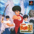 Ranma 1-2 – Battle Renaissance (J) (SLPS-00522)