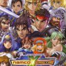 Namco x Capcom (J) (TRAD-E) (SLPS-25505)