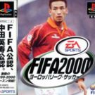 FIFA 2000 – Europe League Soccer (J) (SLPS 02675)