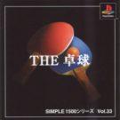 Simple 1500 Series Vol. 33 – The Takkyuu (J) (SLPS-02908)
