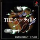 Simple 1500 Series Vol. 35 – The Shooting (J) (SLPS-02910)