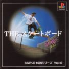 Simple 1500 Series Vol. 47 – The Skateboard (J) (SLPS-03037)