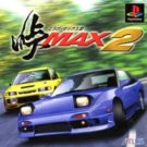 Touge Max 2 (J) (SLPS-01574)