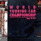 WTC World Touring Car Championship (J) (SLPS-02852)