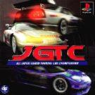 JGTC – All Japan Grand Touring Car Championship (J) (SLPS-01428)