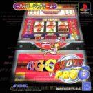 Slot! Pro 6 – Hyper Juggler V (J) (SLPS-03469)