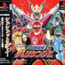 Ninpuu Sentai Hurricanger (J) (SLPS-03493)