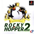 Iwatobi Penguin Rocky x Hopper 2 – Tantei Monogatari (J) (SLPS-01283)