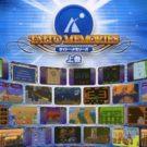 Taito Memories – Joukan (J) (SLPM-66057)