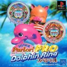 Heiwa Parlor! Pro – Dolphin Ring Special (J) (SLPS-02689)