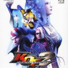King of Fighters 2 – Maximum Impact II (J) (SLPS-25638)