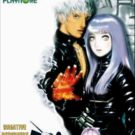 The King of Fighters 2000 (J) (SLPS-25156)