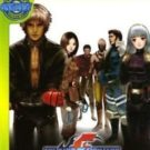 The King of Fighters 2001 (J) (SLPS-25266)