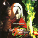 The King of Fighters 2003 (J) (SLPS-25407)