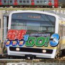 Densha de Go! 3 – Tsuukin-hen (J) (SLPM-62049)