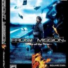 Front Mission 5 – Scars of the War (TRAD-E) (SLPM-66205)