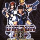 Virtua Cop – Elite Edition (E-F-G-I-S) (SLES-51229)