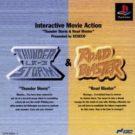 Thunder Storm & Road Blaster (Disc1of2) (J) (SLPS-00094) (Thunder Storm)