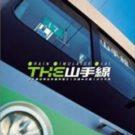 The Yamanote-sen – Train Simulator Real (J) (SCPS-15018)