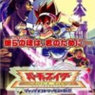 Virtua Fighter – Cyber Generation – Judgment Six no Yabou (J) (SLPM-65632)