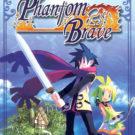 Phantom Brave (E) (SLES-52951)